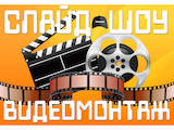 Video, DVD DVD диски, mpeg, кассеты, цена 1 Грн., Фото