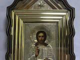 Картини, антикваріат Антикварні меблі, ціна 100 Грн., Фото