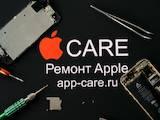 Телефоны и связь,  Мобильные телефоны Apple, цена 200 Грн., Фото