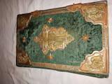 Картини, антикваріат,  Антикваріат Книжки, ціна 150000 Грн., Фото