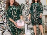 Жіночий одяг Сукні, ціна 750 Грн., Фото