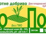 Сільське господарство Овочівництво, садівництво, ціна 65 Грн., Фото