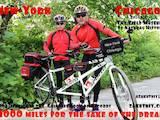 Велосипеди Інші, ціна 41999 Грн., Фото