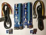 Комп'ютери, оргтехніка,  Комплектуючі Кабелі, ціна 29 Грн., Фото