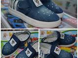 Дитячий одяг, взуття Спортивне взуття, ціна 110 Грн., Фото