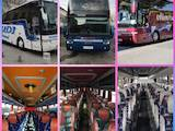 Перевезення вантажів і людей,  Пасажирські перевезення Автобуси, ціна 30 Грн., Фото