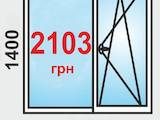 Будівельні роботи,  Вікна, двері, сходи, огорожі Вікна, ціна 2103 Грн., Фото