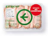 Продовольство М'ясо птиці, ціна 43.02 Грн./кг., Фото