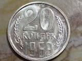 Колекціонування,  Монети Монети СРСР, Фото