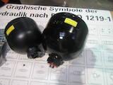 Сільгосптехніка Запчастини, ціна 4860 Грн., Фото