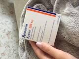 Здоров'я, краса,  Здоров'я Медикаменти, ціна 400 Грн., Фото