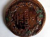 Колекціонування,  Монети Монети Російської імперії, ціна 10000 Грн., Фото
