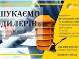 Деловые контакты Поиск дилеров, розничных распространителей, Фото