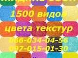 Стройматериалы Обои, цена 90 Грн., Фото