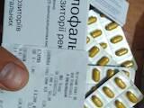 Здоров'я, краса,  Медичні послуги Проктолог, ціна 1600 Грн., Фото