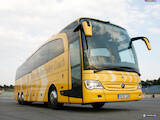 Перевезення вантажів і людей,  Пасажирські перевезення Автобуси, ціна 600 Грн., Фото