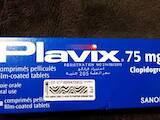Здоров'я, краса,  Здоров'я Медикаменти, ціна 450 Грн., Фото