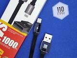 Телефони й зв'язок,  Аксесуари Зарядні пристрої, ціна 110 Грн., Фото