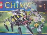 Іграшки Конструктори, ціна 300 Грн., Фото