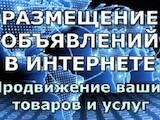 Інтернет послуги Різне, Фото
