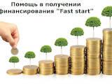 Фінансові послуги,  Кредити і лізинг Кредити під заставу іншого майна, Фото