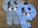 Дитячий одяг, взуття Спортивний одяг, ціна 10 Грн., Фото