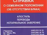 Переводы текстов Разное, Фото