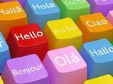 Переводы текстов Другие языки, цена 10 Грн., Фото