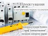 Разное и ремонт Разное, цена 1000 Грн., Фото