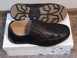 Дитячий одяг, взуття Туфлі, ціна 200 Грн., Фото