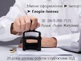 Робота і бізнес Різне, Фото