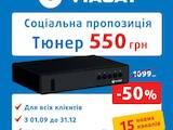 Video, DVD Спутниковое ТВ, цена 550 Грн., Фото