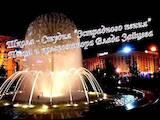 Курси, освіта,  Музичне навчання та спів Вокальний спів, ціна 300 Грн., Фото