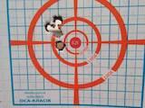 Охота, рибалка Інше, ціна 100 Грн., Фото