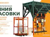 Инструмент и техника Фасовочное оборудование, цена 342000 Грн., Фото