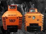 Инструмент и техника Промышленное оборудование, цена 100000 Грн., Фото